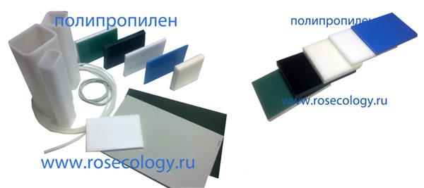Листы полипропиленовые