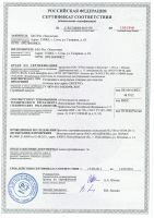 1398066653_1360685819_serts-w-800